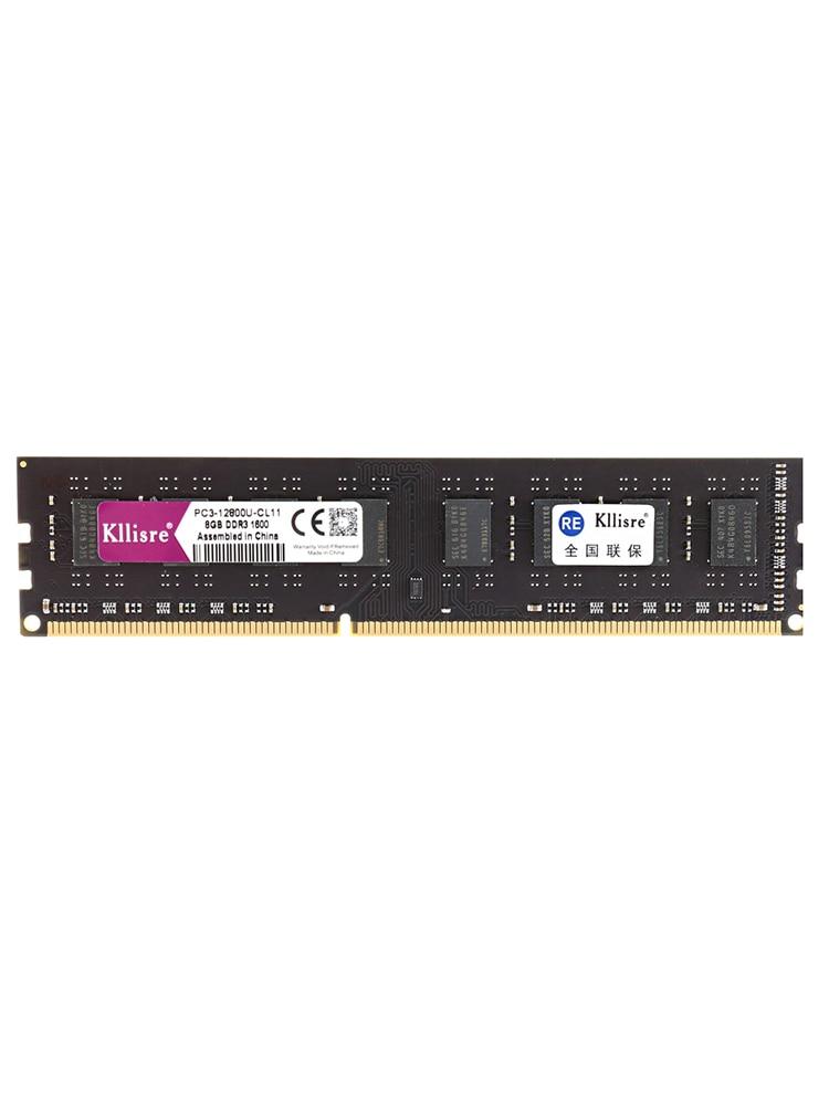 Kllisre Memory Dimm 1333 Ram Ddr3 Desktop 1600mhz New 8GB 240pin 4GB 2GB