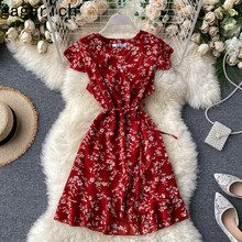 Gagarich feminino elegante vestido floral feminino verão 2020 novo irregular ruffled coreano estilo vintage peça tie-wrap vestidos robe