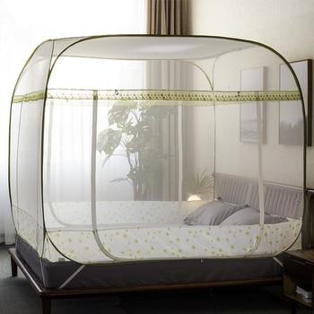 Mosquitera de encaje portátil para niños, cortina de cama doble individual, Estilo...