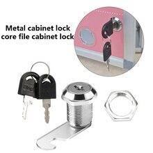 16 мм 20 мм 25 мм 30 мм+ 2 ключа Cam замок двери шкафа почтовый ящик для писем для выдвижного ящика шкафа гардероба замок с 2 ключами набор аппаратных аксессуаров