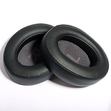 1 Pair Ear Pads Replacement  for JBL Everest 700 / V700BT Over Ear Wireless Bluetooth Headphones Memory Foam Leather Earpads
