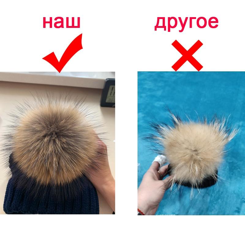 2019 Women's hats Add velvet Fleece Inside Beanies Winter Hats for women 100% Raccoon Fur Pompom Hat Female Twist pattern caps 1