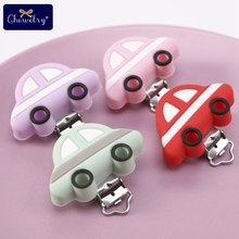 1pc Pacifier Clip Baby Teether Silicone Car Clip teething Accessories BPA Free DIY Nursing Soother Clips Chains Nipple Bead Tool(China)