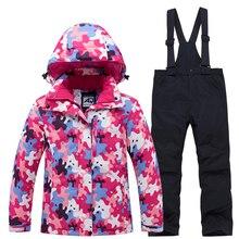 Детский зимний костюм Верхняя Лыжная одежда водонепроницаемый ветрозащитный Теплый костюм зимний Сноубординг куртка+ комбинезон для мальчиков и девочек