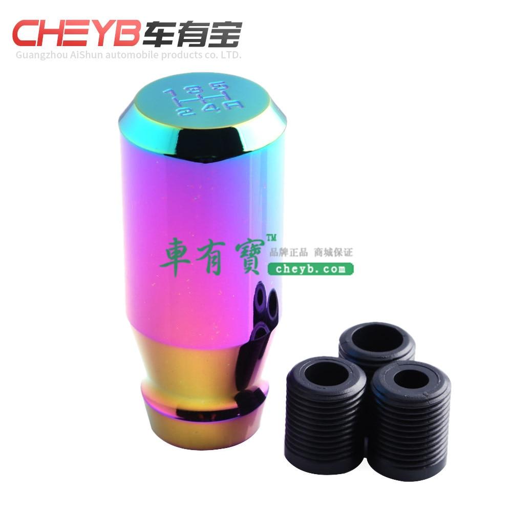 With Gear Colorful Manual Pai Dang Tou/Razo Symphony Gear Head/Colorful Bo Gun Tou/Aluminium Alloy Pai Dang Tou