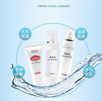 XISHMEI SILK SERIES SET Silky Series Moisturizing Facial Cleanser Toner Silk Peptide Honey
