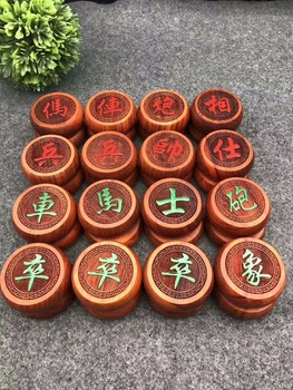 ¡Rojo rosewood China juego de ajedrez de madera grande portátil de alta...