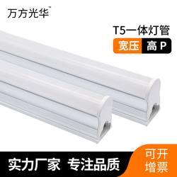 Напрямую от производителя продажа T5 модуляторная трубка полу-пластиковая полу-алюминиевая высокая эффективность фотосъемки 18w1. 2 м