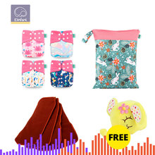 Elinfant fashion New 4pcs diape with inserts + 1pc wet bag Washable coffee mesh Cloth Diaper cover Adjustable Reusable Nappy