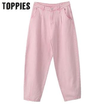 Toppies High Waist Pink Harem Pants Loose Trousers 2020 Summer Women Leisure Pants Korean style Streetwear