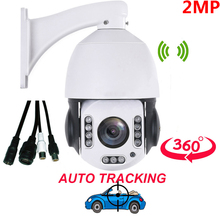 IMPORX 2MP Wireless IP Camera 20X Zoom Auto Tracking PTZ IP Camera HD 1080P WIFI People Humanoid Recognition Speed Dome Camera цена 2017