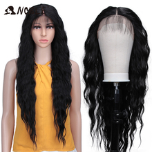 Noble Synthetic Lace Front Wig Long Wavy Ombre Blonde Wig Na