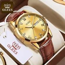 Мужские кварцевые наручные часы в деловом повседневном стиле