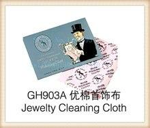 Бесплатная доставка 10 дюймов ткань для чистки ювелирных изделий