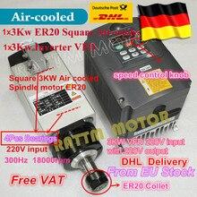 Square 3KW Air Cooled Spindle motor ER20 18000rpm 300Hz 4 Bearings & 3kw VFD 220V Inverter  for CNC Router Engraving Milling