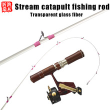 Hand-Made Transparent Fiberglass Trout Rod UL Super Soft And Ultra Light 1.3m Portable Travel Stream Ejection Lure Fishing Rod