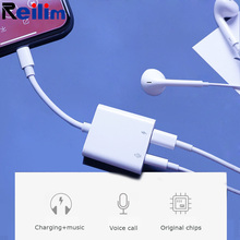 3.5mm Jack Headphone Adapter for iOS 13  Aux 3.5 mm Audio Charging for iPhone 7 8 X XR XS MAX for Lightning Cable Converter 3 in 1 for lightning to 3 5mm audio jack adapter dual for lightning aux earphone jack conveter for iphone x 8 plus 8 7 ios 9 12