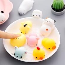 Милые мягкие игрушки для детей Kawaii, забавные антистрессовые игрушки, мягкая кукла, детские игрушки, мягкие игрушки, подарки