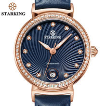 Часы starking женские механические в ретро стиле модные роскошные