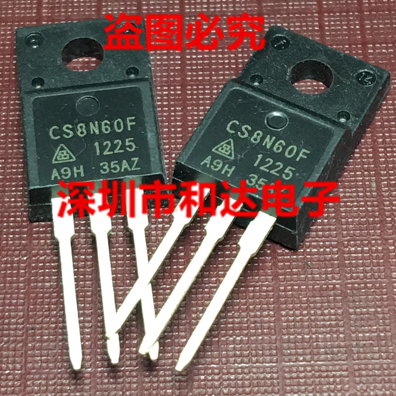10pcs CS8N60F TO-220F