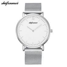 Shifenmei Mens Watch 2019 Quartz Wrist Mans Watches Luxury Stainless Steel Men Relogio Masculino Casual Male Clock Wristwatch