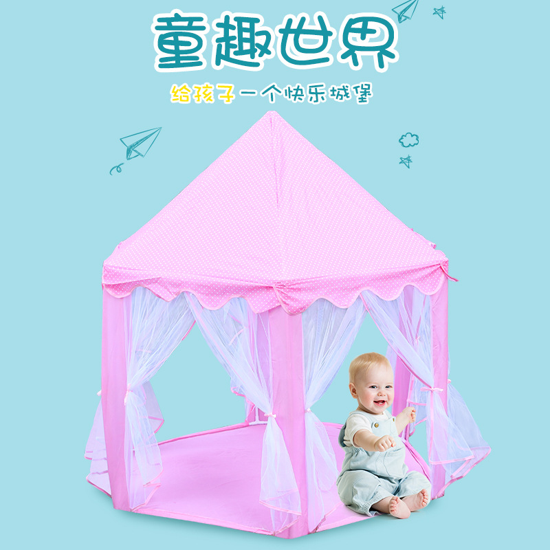 Baby Hexagonal Toy Tent Indoor Fencing Game Castle Tent Manufacturer Custom Comfortable Breathable Game Room