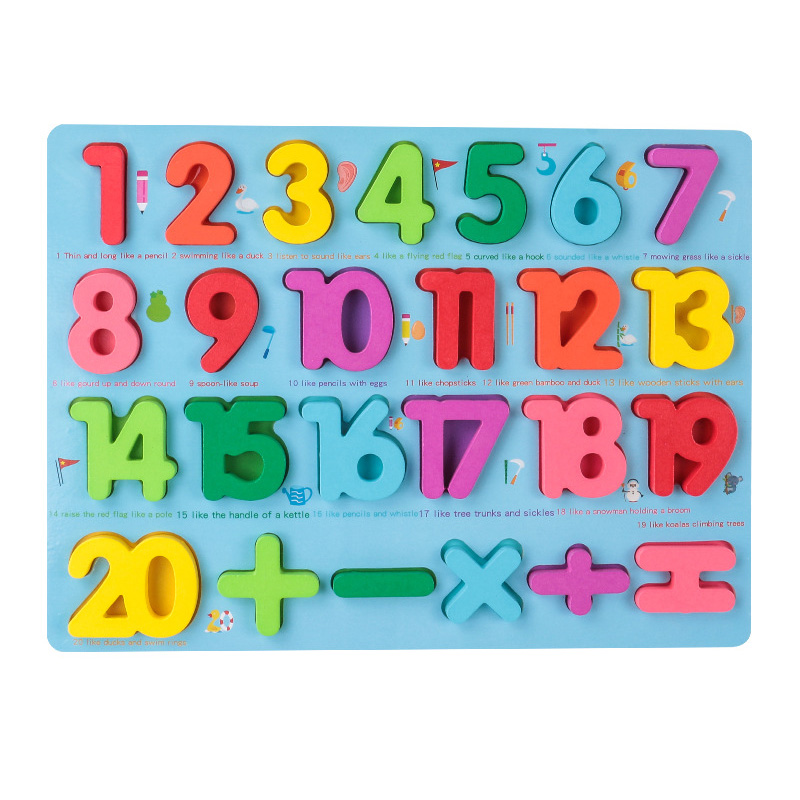 Kids 3D Wooden Puzzle Toys Colorful Number Letter Geometry Shape Cognition Grasp Board Early Learning Educational Montessori Toy 2