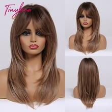 Женские черно коричневые Синтетические прямые парики средней