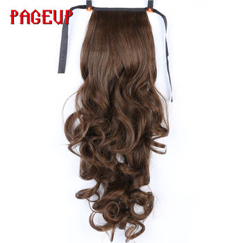 24 Long Curly Drawstring Ponytail Synthetic Hair Extension Clip In Hair Extension Natural Afro Ponytail Hairpiece Pageup elegant long synthetic stylish long shaggy curly clip in hair extension for women