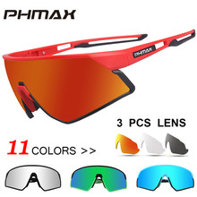 PHMAX Women Polarized Cycling Glasses Outdoor Sports MTB Bicycle Cycling Sunglasses Ultralight Road Bike Goggles Eyewear 3 Lens(China)