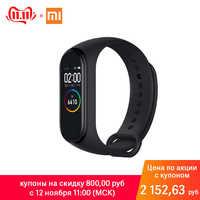 [Russische Version] Xiao mi mi Band 4 Smart Armband Bluetooth Sport Wasserdicht