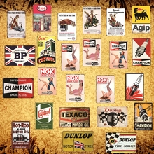[Luckyaboy] Esso Tiger Castrol Champion NGK Dunlop Agip BP Motor Oil Metal Tin Sign Pub Bar Garage Car Retro Decor AL009