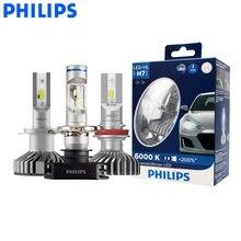 Philips светодиодный H4 H7 H8 H11 H16 9005 9006 X-treme Ultinon светодиодный автомобильный фонарь Противотуманные фары 6000K холодный белый+ 200% более яркие лампы, пара