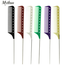 Pro 1PC Stainless Steel Hair Tail Comb In Resin Plastic Barber Hair Styling Comb For Hairdressing 6 Colors Available Hair Combs