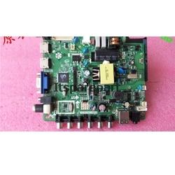 Pour 32l31 carte mère TP. Vst69d.pb818 avec optoélectronique à E32-0A35 d'écran