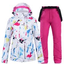 Лыжные куртки и штаны женский лыжный костюм комплекты для сноубординга очень теплая ветрозащитная Водонепроницаемая зимняя одежда для улицы