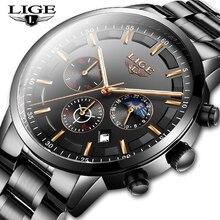 Relojes 2020 ساعة الرجال LIGE موضة الرياضة كوارتز ساعة رجالي ساعات العلامة التجارية الفاخرة الأعمال مقاوم للماء ساعة Relogio Masculino