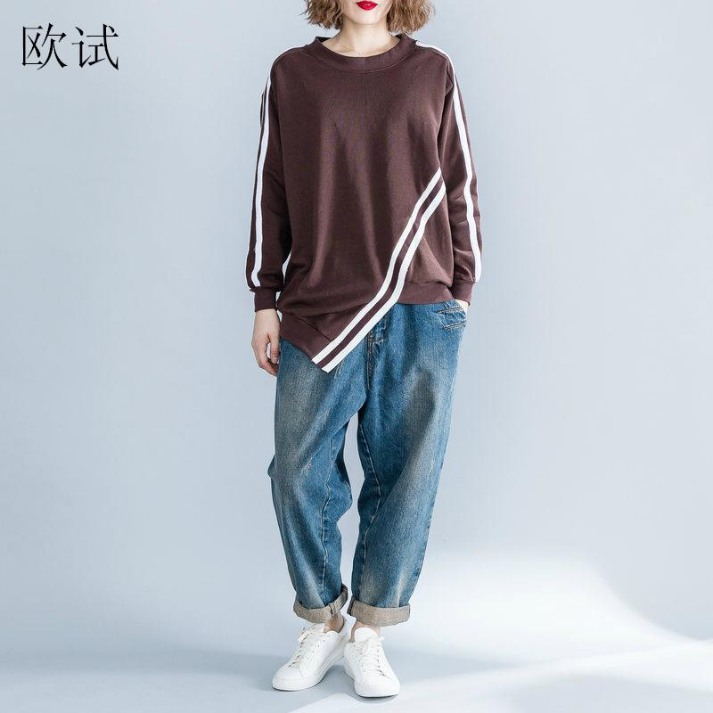 Plus Size Striped Sweatshirt Hoodies Women Casual Irregular Cotton Pullovers Sweatshirts Woman Kpop Clothes 2019 Autumn Moletom