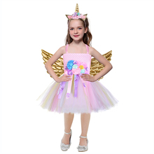 Flower Girls Princess Dress Teen Christmas Unicorn Fairy Costume with Wing Headband Birthday Pink Solid Tutu