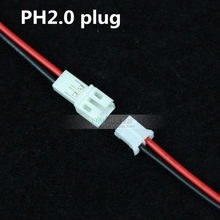 1 par/5 pares/10 pares/15 cm 24awg atualizado minúsculo whoop JST-PH 2.0 cabo de silicone plugue ph2.0 para rc zangão kingkong tiny7 plug