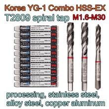 Корея YG-1 HSS-EX T2809 Метчик с винтовыми канавками M1.6 M2 M2.5 M3 M4 m5 m6 m8 m10 m12 M14 M16 M18 M20 M22 M24 M27 M30