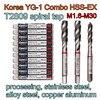 100% Originele Korea YG 1 HSS EX T2809 Spiral Tap M1.6 M2 M2.2 M2.5 M3 M3.5 M4 M5 M6 M8 M10 M12 m14 M16 M18 M20 M22 M24 M27 M30