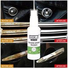 Agente de recarga de placa cromada, 1 peça, HGKJ-20ml, 6*2*2cm, spray de remoção de ferrugem, produto acessórios para carro tslm1