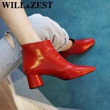 Will & zest женские ботинки шерсть женская зимняя обувь зимние