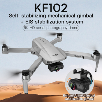 KF102 Drone GPS 6K/8K Gimbal HD Camera WiFi FPV Professional  Optical Flow Positioning Brushless Foldable RC QuadcopterVE58 E520 2