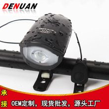Bicycle Light Horn USB Rechargeable Bicycle Headlight with Horn Riding Equipment Horn Light horn