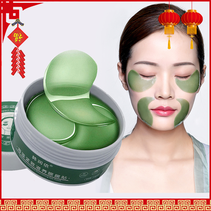 Beauty Cosmetics Women Crystal Collagen Patches For Eye Remove Dark Eye Circles Eye Mask Skin Care