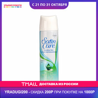 Shaving Gels other 3004820 Beauty Health Shave Hair Removal Shaving Creams cream Lotions lotion Gel Улыбка радуги ulybka radugi r ulybka smile rainbow косметика
