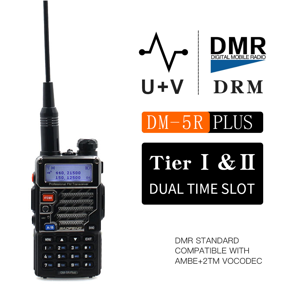 Baofeng DM-5R Plus Digital& Analog Dual Mode Portable Radio VHF UHF Dual Band DMR 5W 128CH Walkie Taklie DM-5R+ FM Transceiver