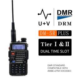Baofeng DM-5R Plus Digitale & Analoge dual mode Draagbare Radio VHF UHF Dual Band DMR 5W 128CH Walkie Taklie DM-5R + FM Transceiver